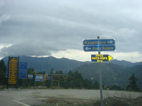 Ένας προορισμός για... χουχούλιασμα, τσίπουρο και τζάκι μόλις 1 ώρα από την Πάτρα!