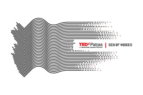 TEDx Patras: Το event, το θεματικό του και οι άνθρωποι...