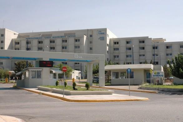 Πάτρα: Καταργούνται τα 5ευρα για είσοδο στα δημόσια νοσοκομεία