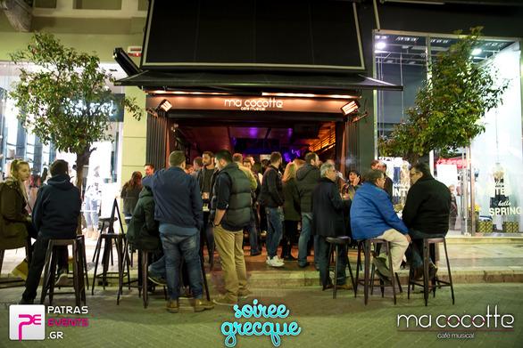 Άραγμα στον πεζόδρομο και δυνατή ελληνική μουσική!