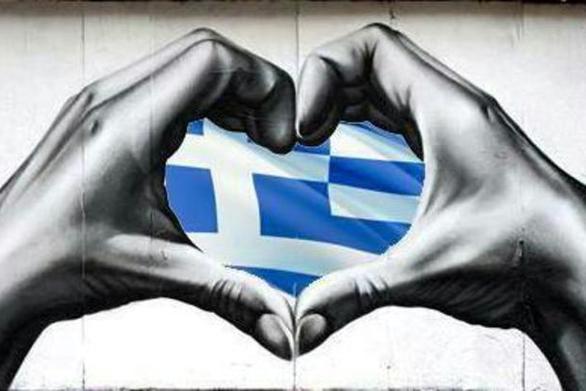 103 λόγοι που γουστάρω που είμαι Έλληνας...