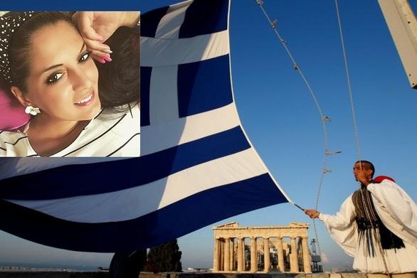 """Από την Πάτρα στην Γερμανία: """"Όταν ακούνε Ελλάδα, παίρνουν ύφος ειρωνικό""""!"""