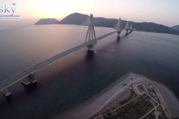 Ένα... ιπτάμενο ταξίδι με drone από την Πάτρα μέχρι την Ναύπακτο! (video)
