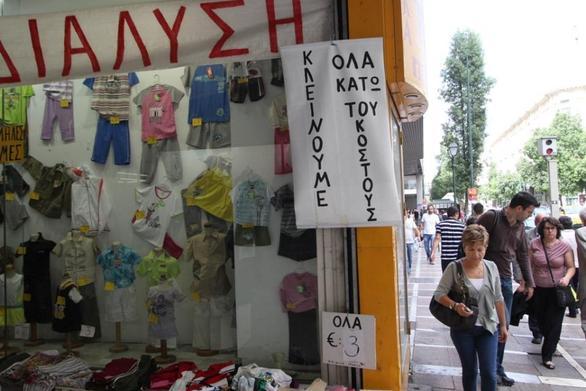Πάτρα: Δεν κυκλοφορεί φράγκο στην αγορά - Στενάζουν οι επαγγελματίες