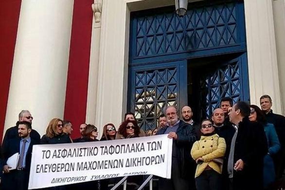 Κρίσιμη Γενική Συνέλευση για τους δικηγόρους και το θέμα της αποχής τους