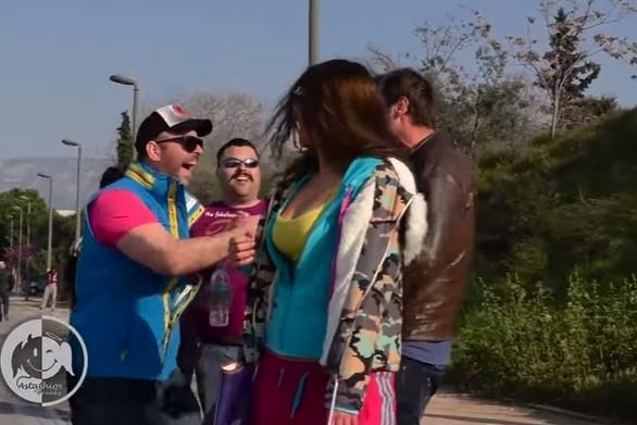"""""""Παιχταρά μου, τι παπάρα είναι αυτή""""; - Η νέα φάρσα από την ομάδα Astathios (video)"""