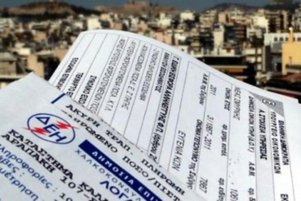 Δήμος Πατρέων προς ΔΕΗ: Ζητά την χορήγηση εταιρικού τιμολογίου