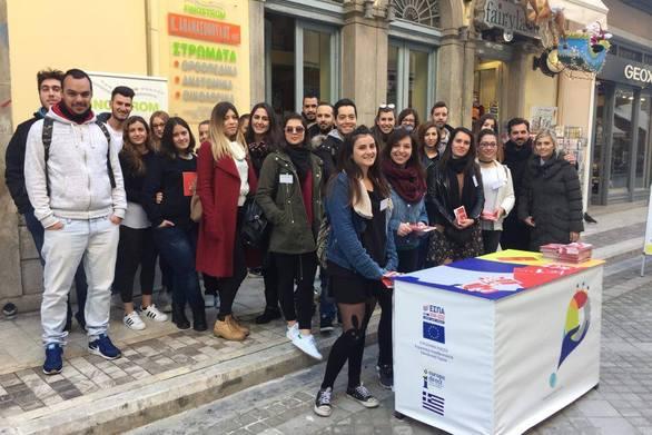 Η Περιφέρεια Δυτικής Ελλάδας μαζί με φοιτητές του ΤΕΙ ενημέρωσαν για το AIDS