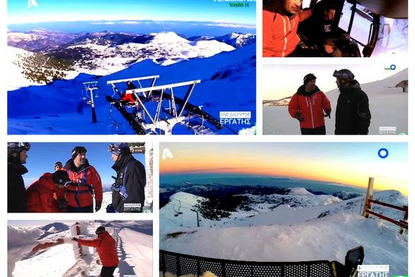 Ένα ντοκιμαντέρ - οδοιπορικό από τον Σπύρο Χαριτάτο στο Xιονοδρομικό Κέντρο Καλαβρύτων (vids)