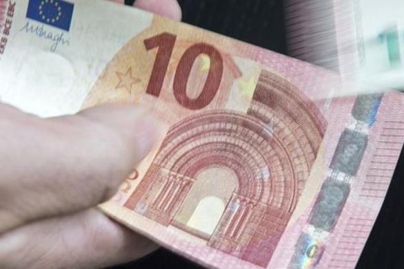 Πώς θα αναγνωρίσετε τα πλαστά χαρτονομίσματα
