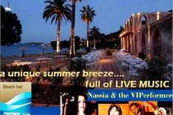 Nassia & the VIPerformers για ένα μοναδικό live στο Λαμπίρι!