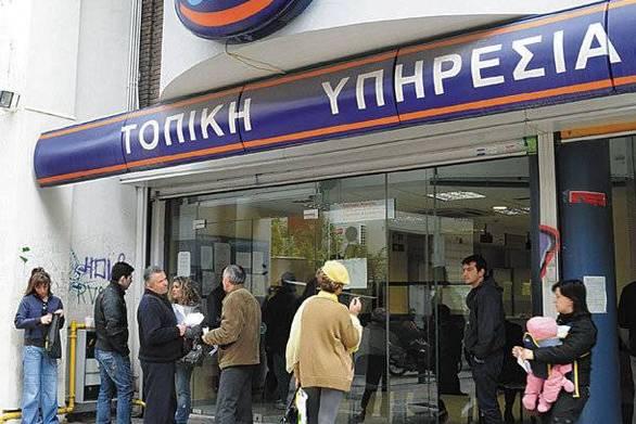 ΟΑΕΔ: «Ανοίγουν» οι αιτήσεις για την πρόσληψη ανέργων