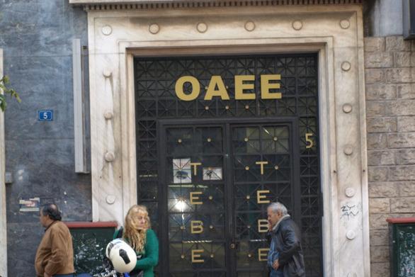 «Πράσινο» φως από τον ΟΑΕΕ για την χορήγηση περίθαλψης σε ασφαλισμένους και οφειλέτες