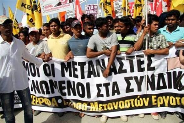 """ΚΕΕΡΦΑ: """"Η απόφαση είναι σκάνδαλο, ποτισμένη από ρατσισμό"""""""