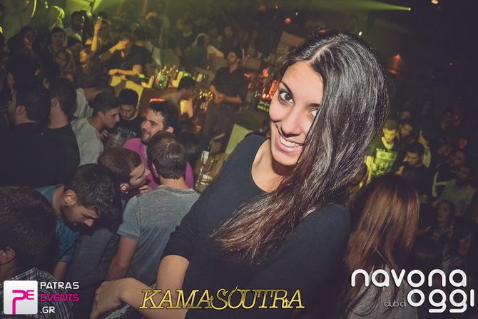 KamaSoutra