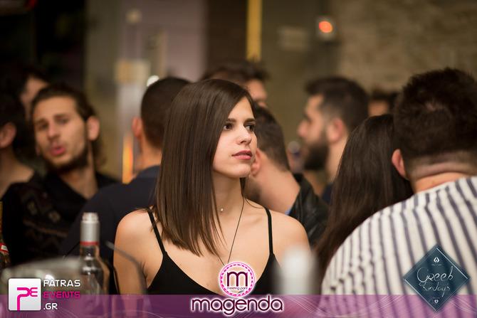 Greek Sundays at Magenda 01-03-15 Part 1/2