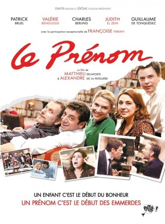 Για Όλα Φταίει τ' Όνομά σου!  Le Prenom