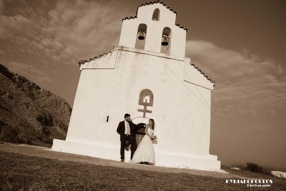 Γαλήνια εδάφη γάμος