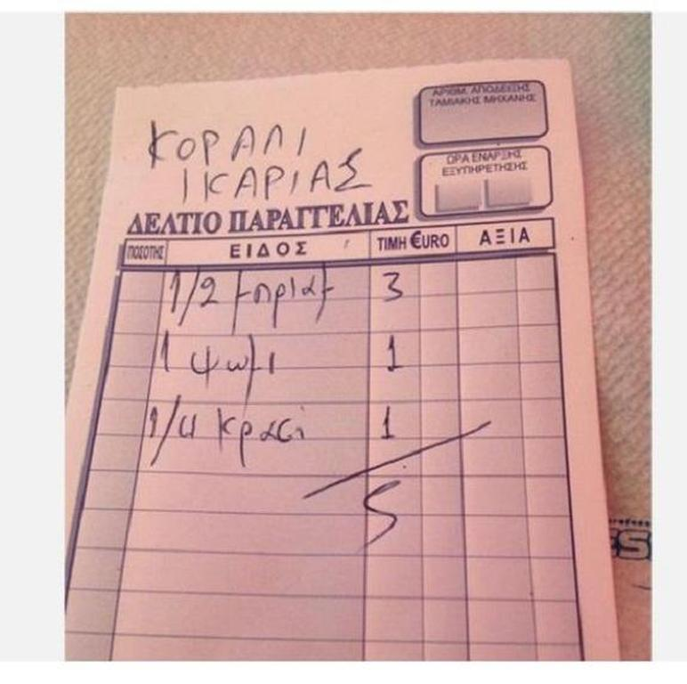 holidaymakers in greece ask for receipts europe