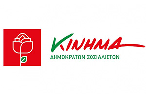 https://www.patrasevents.gr/tag/19104-kinima-dimokraton---sosialiston-