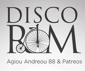 Disco Room