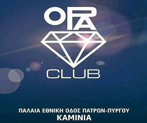 Opa Club