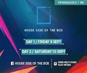 House Side of The Box Festival