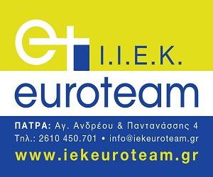 Ι.Ι.Ε.Κ Euroteam