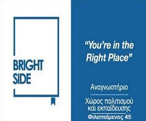 Bright Side Study Room