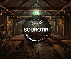 Sourotiri