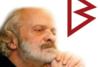 Βάκχες του Ευριπίδη στο Ρωμαϊκό Ωδείο