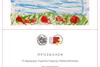 Έκθεση Δημοτικού Εικαστικού Εργαστηρίου στο Αγρίνιο