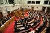 Τι δουλειά κάνουν οι Βουλευτές που δεν κατάφεραν να εκλεγούν