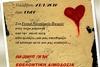 Εκδήλωση για την εθελοντική αιμοδοσία στο Νοσοκομείο Πατρών