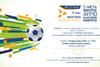 1o Φεστιβάλ Ποδοσφαίρου στο Γήπεδο Πανεπιστήμιο Πατρών