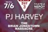 Release Athens 2016 - PJ Harvey στην πλατεία Νερού