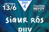 Release Athens 2016 - Sigur Ros στην πλατεία Νερού
