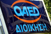 Πάτρα: Προπληρώνονται αύριο τα επιδόματα του ΟΑΕΔ