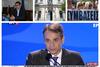 To 'καρφί' του K. Μητσοτάκη στον Δήμαρχο Πατρέων Κώστα Πελετίδη (video)