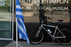 Πάτρα: Το ποδήλατο του Κωστή Στεφανόπουλου στον εξωτερικό χώρο του Αρχαιολογικού Μουσείου