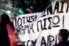 Η Αντιδήμαρχος Αγρινίου 'όρμηξε' στους φοιτητές του Πανεπιστημίου Πατρών (pic+video)