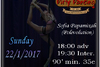 Exotic Workshop with Sofia Papamixali (Polevolution) στο Dirty Dancing