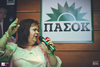 Καρναβάλι με ΠΑΣΟΚ & Έφη Θώδη at Disco Room 21-02-2017 part 1/2