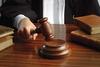 404 προσλήψεις σε δικαστήρια και δικαστικές υπηρεσίες