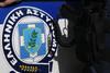 Συλλήψεις για απάτες μέσω της δημοσίευσης απατηλών αγγελιών πώλησης αγαθών στο διαδίκτυο