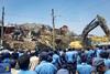 Αιθιοπία: 24 άνθρωποι έχασαν τη ζωή τους από κατολίσθηση