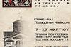 Έκθεση φωτογραφίας 'Βυζαντινός απόηχος' στο πρώην Τουριστικό Περίπτερο