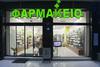 Εφημερεύοντα Φαρμακεία Πάτρας - Αχαΐας, Τετάρτη 22 Μαρτίου 2017