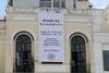 Πάτρα: Πανό με αγωνιστικό σύνθημα στην πλατεία Γεωργίου (pics)