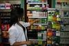 Εφημερεύοντα Φαρμακεία Πάτρας - Αχαΐας, Παρασκευή 9 Ιουνίου 2017